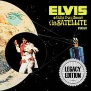 Elvis Presley, 40 aniversario Aloha Hawaii