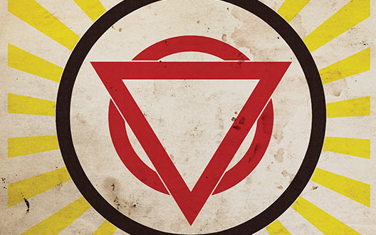 entershikari