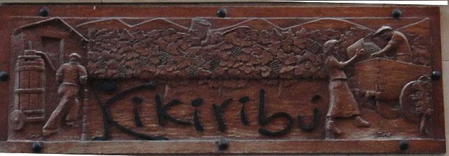 Kikiribu