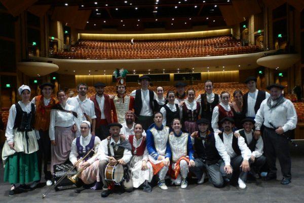 La Casa De La Juventud Acoge El Sábado Cursos De Danzas Vascas Con Ortzadar Y Un Documental De Ardantzeta Y La Asociación Síndrome De Down De Navarra
